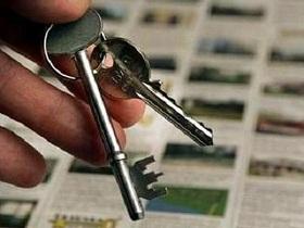 Советы арендаторам