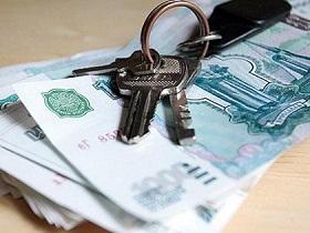 Вкладывай деньги в жильё