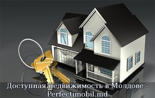 Доступная недвижимость в Молдове - Perfectimobil.md