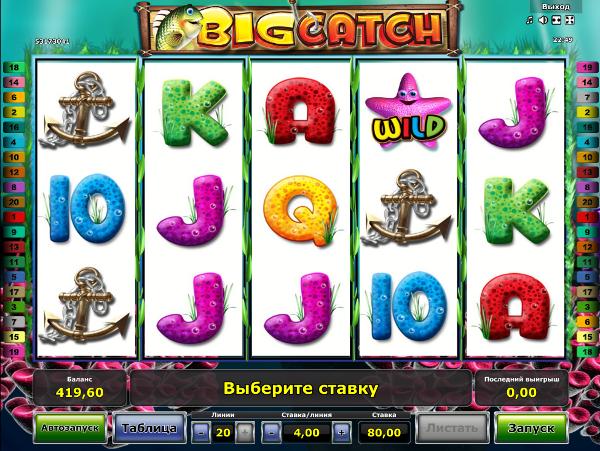 Игровой автомат Big Catch - поймай удачу в казино Вулкан Платинум