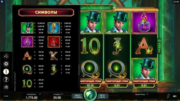 Игровой автомат Book of Oz - играть в казино Вулкан Россия