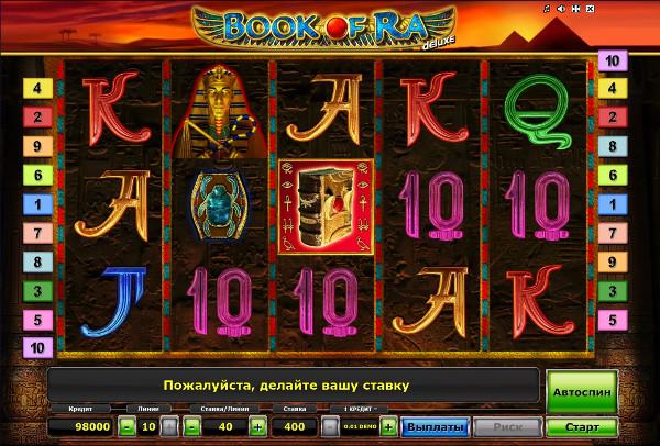 Игровой автомат Book of Ra Deluxe - онлайн играть в Спин Сити казино