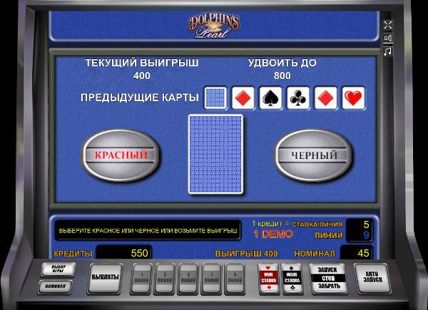 Игровой автомат Dolphin's Pearl - в казино Джойказино играть в слоты от Новоматик