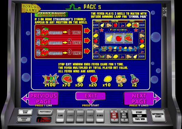 Игровой автомат Fruit Cocktail - слот который делает игроков успешными и богатыми