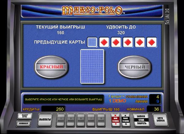 Игровой автомат Marco Polo - побеждай в казино Чемпион онлайн
