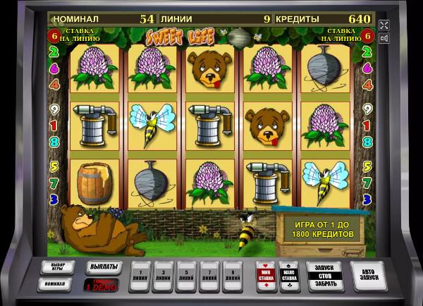 Игровой автомат Sweet Life - на официальном Вулкан Россия казино играть бесплатно