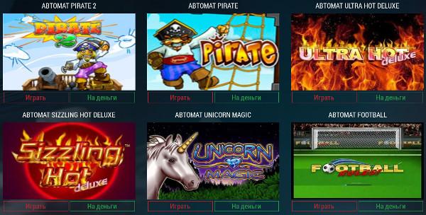 Лучшие игровые автоматы 777 онлайн - играть бесплатно без регистрации