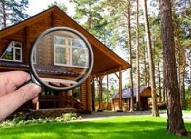 Осмотр приобретаемой недвижимости