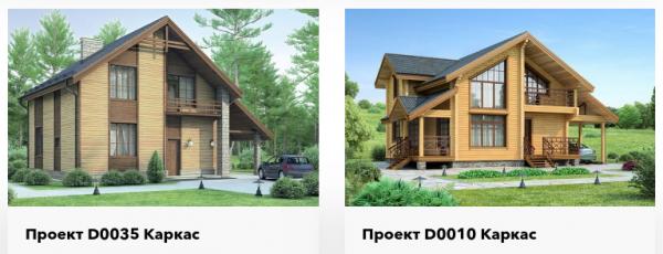 строительства каркасных домов