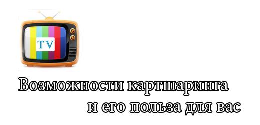 vozmozhn.png
